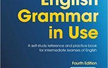 دستور زبان انگلیسی را با این ۴ کتاب pdf بطور کامل مسلط شوید!