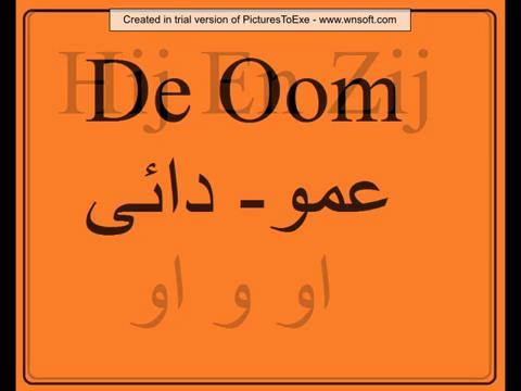 دانلود ۲۰ درس ارزشمند آموزش گام به گام زبان هلندی با ترجمه فارسی (فیلم+ pdf)