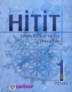 خرید ۳ تا از بهترین کتاب های آموزش زبان ترکی استانبولی