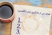 بهترین روش یادگیری زبان در منزل از صفر (تحقیقات ۲۰۱۹ مجله Effortless)