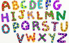 حروف صدادار و بی صدا در زبان فرانسه و تلفظ آنها