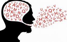 چگونه تلفظ زبان انگلیسی خود را بهبود بخشیم؟