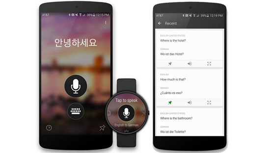 microsoft-translator-app
