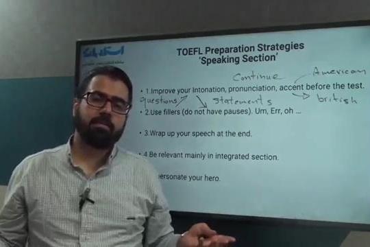 دانلود ۲۰ درس کاربردی آموزش آزمون تافل که حتما باید ببینید (فیلم+ pdf)